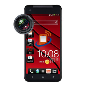 HTC Butterfly Front Camera Repair