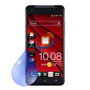 HTC Butterfly Water / Liquid Damag Recovery
