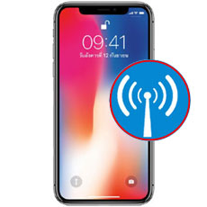 iPhone X Network Repair Dubai