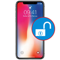 iPhone x Unlocking Dubai