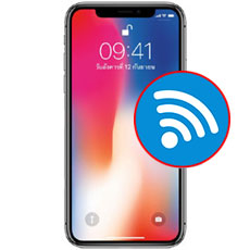 iPhone X WiFi Repair Dubai